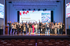 Форум Магадан 4.05.2021