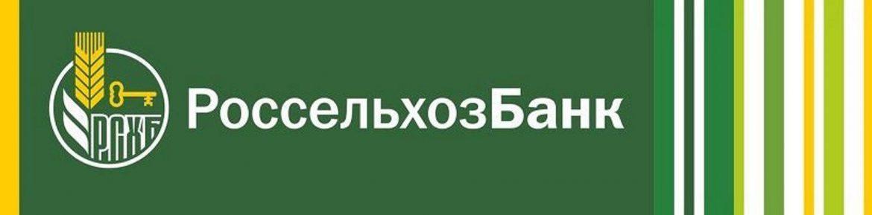 рсхб003003