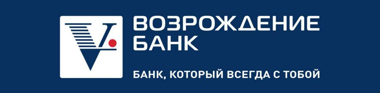 vozrozhd003003