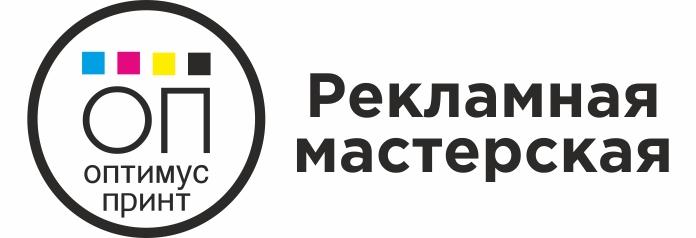 Лого ОП