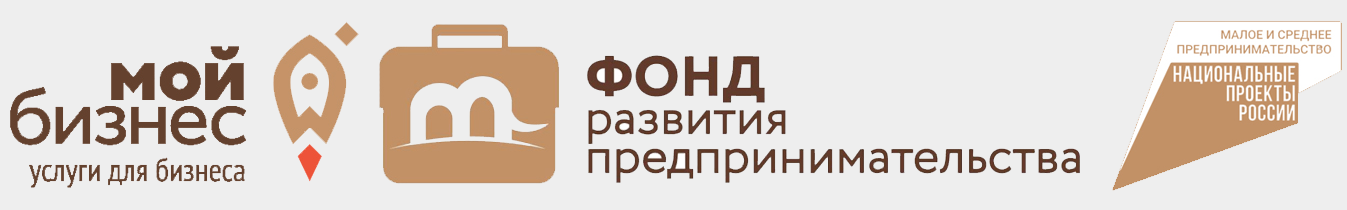 Магаданский региональный фонд содействия развитию предпринимательства